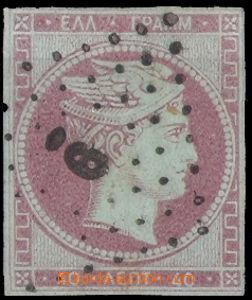 37844 - 1861 Mi.6, pařížský tisk, luxusní razítko PATRAS, kat.