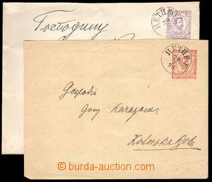 37858 - 1898 2ks celinových obálek Mi.U2 (přehyb), U4A (menší natrže