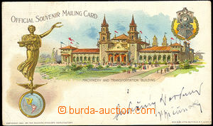 37912 - 1901 USA - OFFICIAL SOUVENIR MAILING CARD, Machinery and Tra