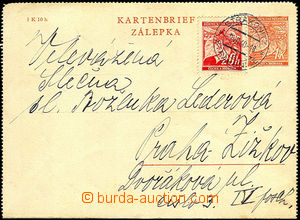 37956 - 1940 CZL1 without margins uprated with stamp 20h Linden Leav