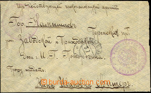 37972 - 1919 RUSSIA  letter sent from Krasnogorska addressed to to K