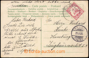 37994 - 1908 GERMAN EAST AFRICA  postcard with Mi.32, CDS Mombo inco