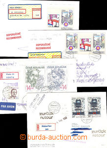 38187 - 1993-99 comp. 7 pcs of letters with Pof.5 2x, plate variety