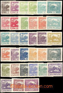 38215 - 1918 ČSR I HRADČANY Pof.1-26, included  Pof.3a, 4a, 5a, 6N
