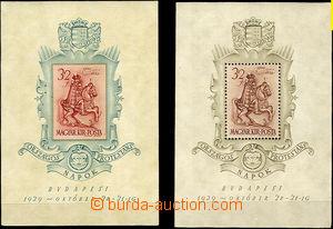 39842 - 1939 Mi.Bl.4 (Mi.621) + Mi.Bl.5 (Mi.622), slušná jakost, k