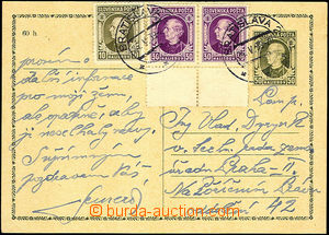 39966 - 1939 CDV2 uprated by. Alb.27 and 2x 29, to Protectorate, CDS