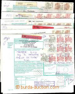 40234 - 1996-98 sestava 9ks mezinárodních poštovních průvodek b