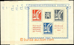 40245 - 1945 Pof.A360/2 Kosice MS, 7 pcs of, from that 1 pcs of with
