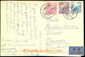 40641 - 1955 postcard to Czechoslovakia franked with. postage stamps