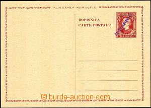 41006 - 1945 CDV VI. výpomocná, Hlinka 1,50Ks, přetisk ruční, f