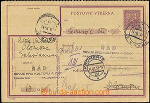 41040 - 1933 CPV12A/I.část, Czech text, perf 5½;, 7 address.