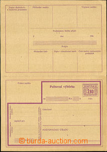 41042 - 1946 stationery CPV15, pin hole fine, complete, in/at pin ho