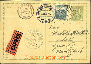 41094 - 1939 CDV66/II. answer part, sent as express, uprated with st