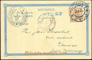 41112 - 1899 reklamní pohlednice firmy W. Staněk vyfr. zn. 2Kr s p