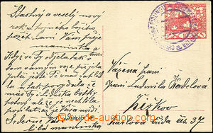 41158 - 1918 postcard with Pof.5, CDS Chlumec nad Cidlinou/ 30.XII.1