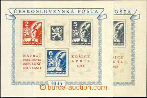 41210 - 1945 Pof.A360/2 Kosice MS, 2 pcs of, both with production fl