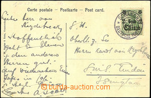 41528 - 1901 postcard (ship Princess ALICE) with 5Pf Germania with o