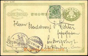 41549 - 1899 LODNÍ POŠTA japonská barevná obrazová dopisnice 2S