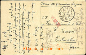 41550 - 1918 color postcard (Beijing) without franking, hand-made Se