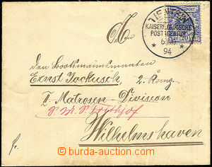41557 - 1894 letter with 20Pf Reichspost, CDS Tientsin/ KAISERL. DEU