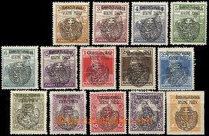 41619 - 1918 Pof.RV119-132 Skalice overprint, line 14 pcs of, 2x hin