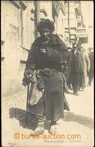 41637 - 1919 VLADIVOSTOK (Владив
