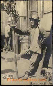 41638 - 1919 VLADIVOSTOK (Владив