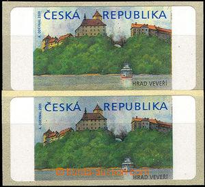 41664 - 2000 Pof.AT1 Veveří (castle), 2 pcs of, variant I. and II.