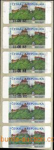 41679 - 2000 Pof.AT1 Veveří (castle), 11,00CZK, variant II., str-o
