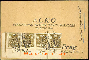 41738 - 1921 JUDAICA  commercial PC with 4x 10h Pigeon-issue (as PC)