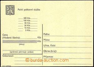 41820 - 1952 nepoužitá obálka cenného psaní vzor NV3 k zasílá