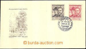 41881 - 1948 ministerial FDC Kroměříž congress, with stamp. Pof.
