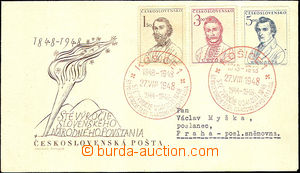 41882 - 1948 ministry FDC100. anniv of Slovak Uprising, with stamp.