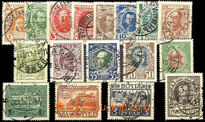42121 - 1913 Mi.79-95, stamp. 3R Mi.94 with perfin, c.v.. 75€