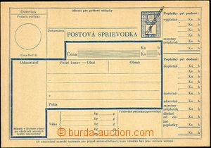 42170 - 1945 CPP30 a CPP32, slov. kolkované pošt. průvodky s pře