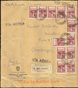 42240 - 1965 off.  air-mail Reg letter to Czechoslovakia, franked wi
