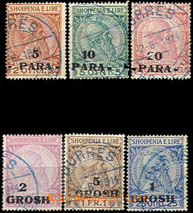 42244 - 1914 Mi.41-46 overprint issue, on stmp No.42 missing tooth,