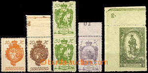 42247 - 1920 comp. 5 pcs of stamp. with margin and plate mark, omitt