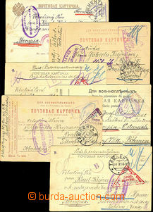 42382 - 1915-17 comp. 7 pcs of cards from Russian imprisonment addre