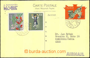 42580 - 1970 uprated PC to Czechoslovakia, CDS Naha 27.11.1970, good