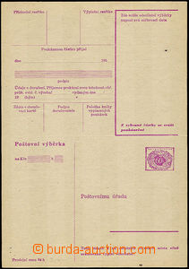 42595 - 1955 stationery CPV27e, unfolded, 2 black dots in paper, in/