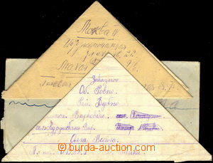 42625 - 1944-45 comp. of 3 entires: envelope sent from FP 38032 (1st