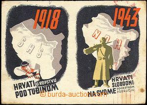 42646 - 1943 Croatia - Hrvati free, national propaganda, Us, dusky s