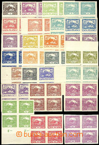 42693 -  Pof.1-26, complete set of bocks of four imperforated, inclu