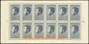 42704 - 1951 Pof.PL574, J.Fučík, bumped corners + fold in L margin