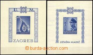 42760 - 1942-43 Mi.Bl.3B + Mi.Bl.4B, 2 imperforated souvenir sheets,