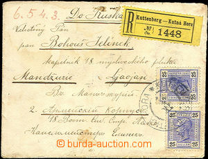42812 - 1903 Reg letter addressed to to Manchuria on 2 military corp