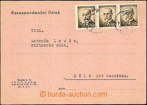 42830 - 1948 ČSR II.  firemní lístek vyfr. 3-páskou zn. Pof.414,