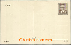 42911 - 1951 CPH7/12, Mikulov, superb, cat. 1500CZK