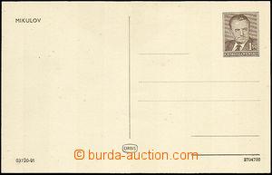 42911 - 1951 CPH7/12, Mikulov, luxusní, kat. 1500Kč